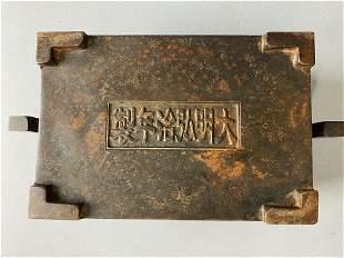 Ming Dynasty Hongzhi period copper incense burner