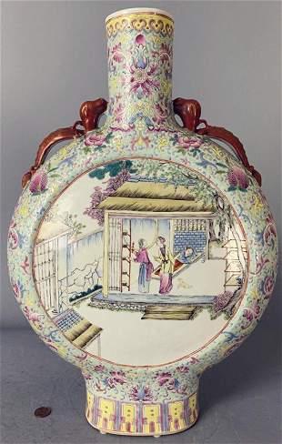 Late Qing famille rose moonflask porcelain vase
