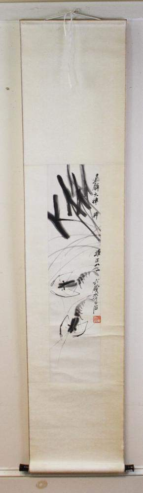 Chinese scroll of watercolor painting, watercolor of