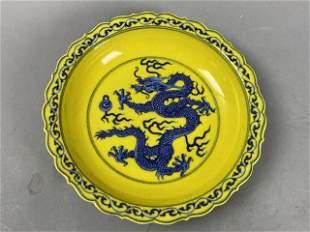 Qing Yongzheng yellow ground blue and white dragon