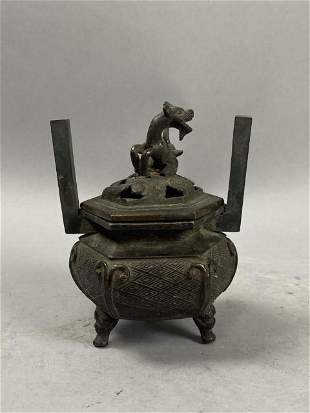 Ming Dynasty style bronze animal cover fumigation