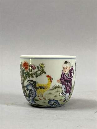 Qing Dynasty Qianlong baby play chicken cup