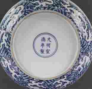 Chinese Ming Xuande blue and white dragon plate