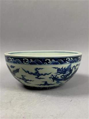 Qing Dynasty Xuantong Blue and White Cloud Dragon Bowl