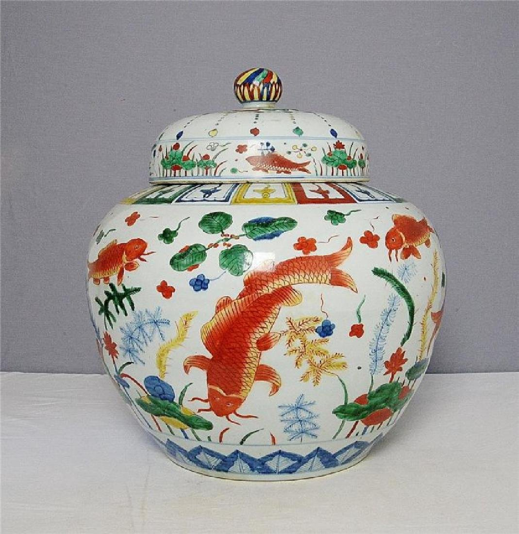 Chinese Dou-Cai Porcelain Pot With Cover And Mark