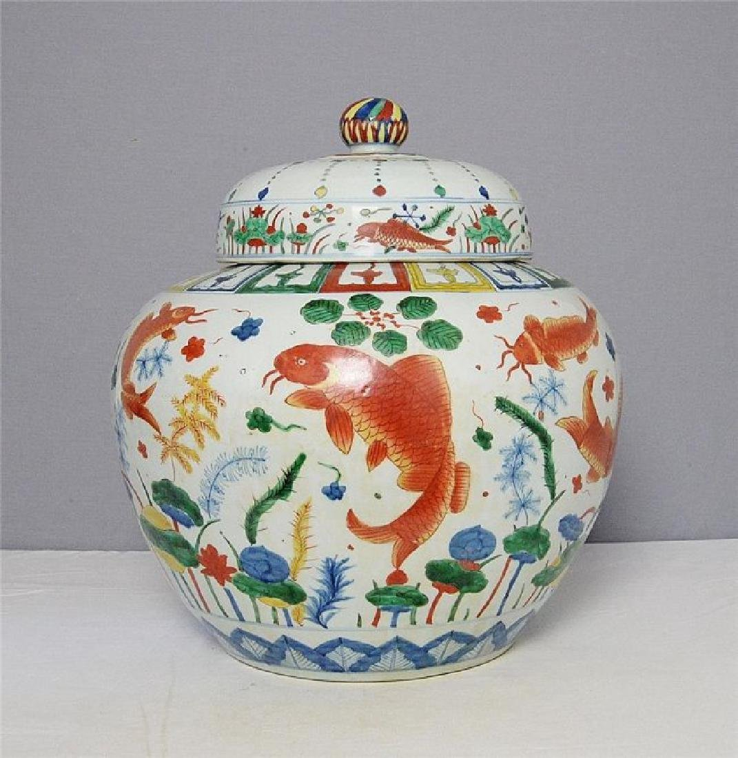 Chinese Dou-Cai Porcelain Pot With Cover And Mark - 2