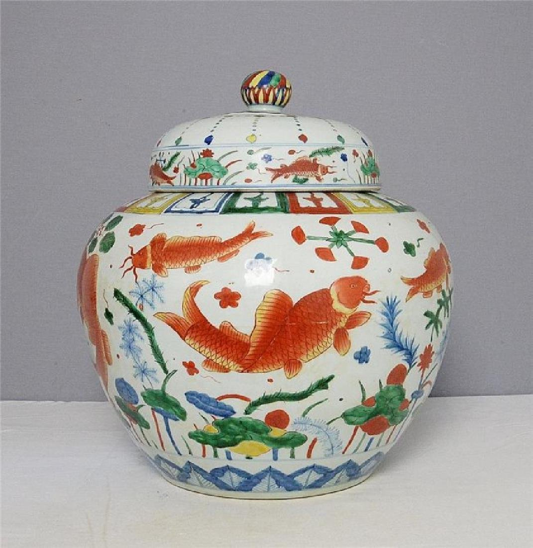 Chinese Dou-Cai Porcelain Pot With Cover And Mark - 3