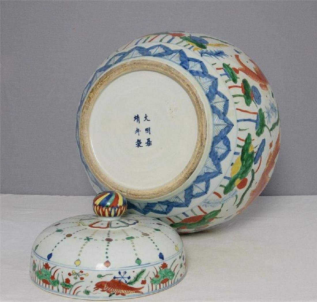 Chinese Dou-Cai Porcelain Pot With Cover And Mark - 5