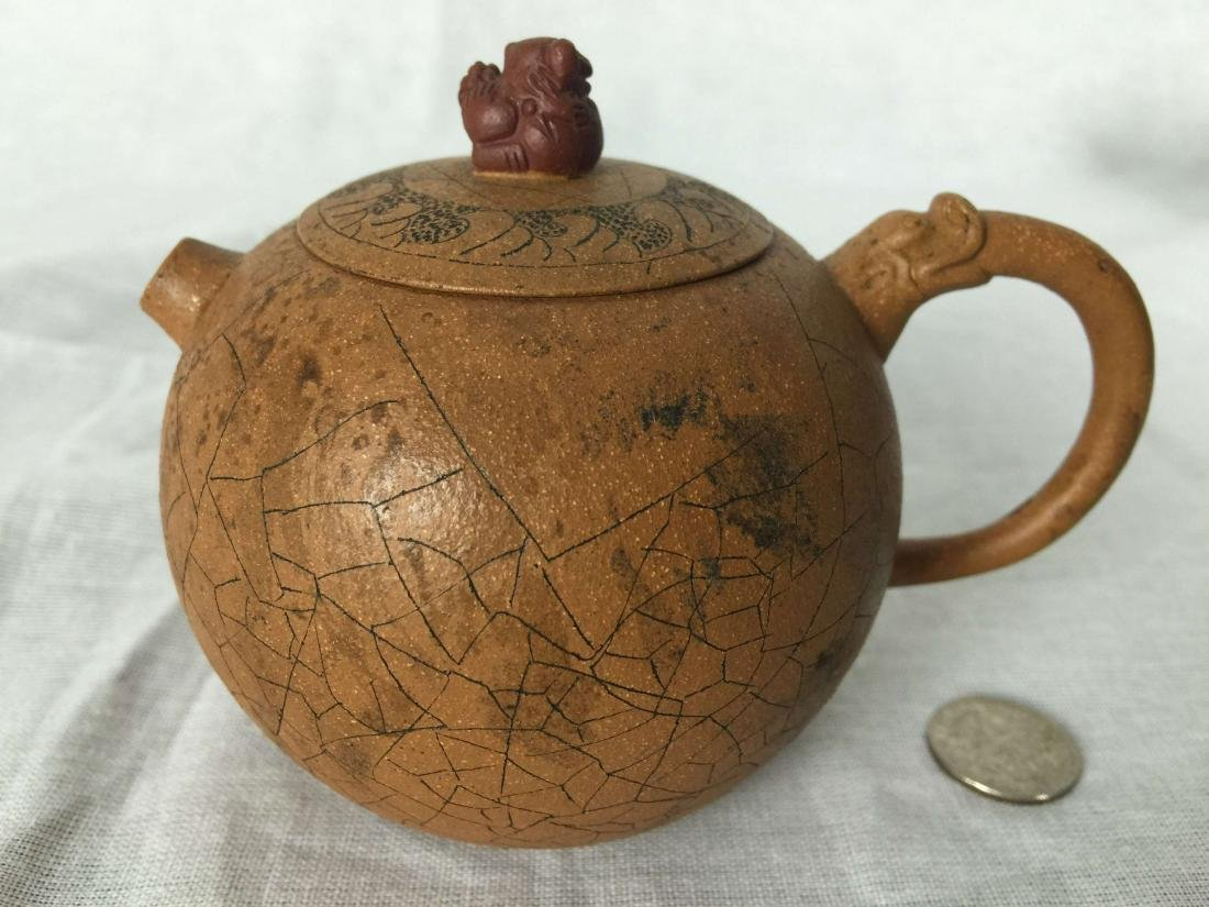 Chinese small rare teapot
