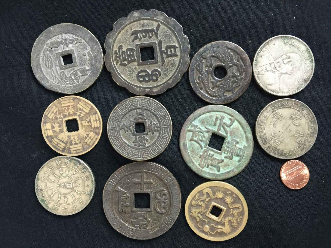 11 ancient coins