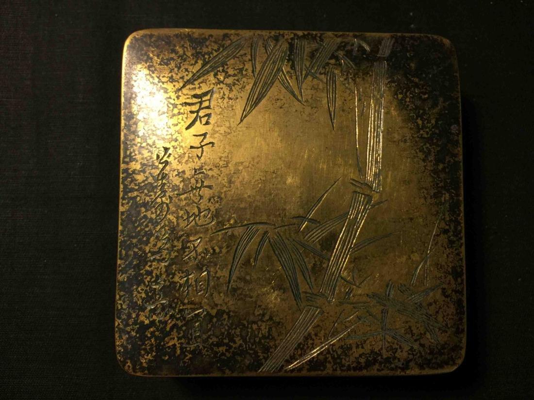 Copper ink box
