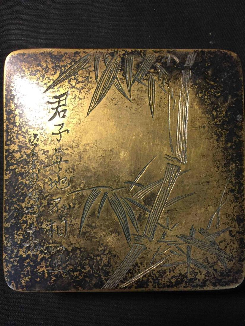 Copper ink box - 2
