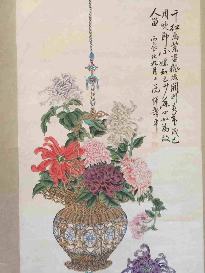 Flower painting scroll painting