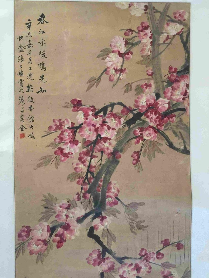 Flower and ducks scroll painting