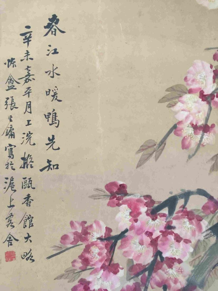 Flower and ducks scroll painting - 4