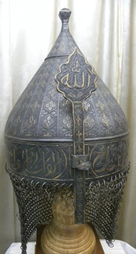 INDO PERSIAN  HELMET CALLIGRAPHY EARLY 20TH.CENTURY