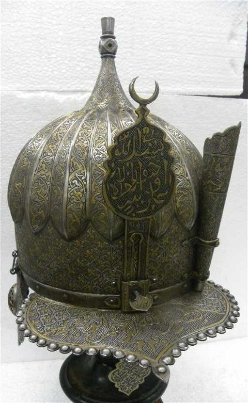 Awesome Turkish Ottoman Warrior Helmet Visor