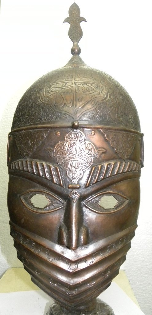 PERSAIN HELMET MASK PAGE BOOK ARTS OF MUSLIM KNIGHT