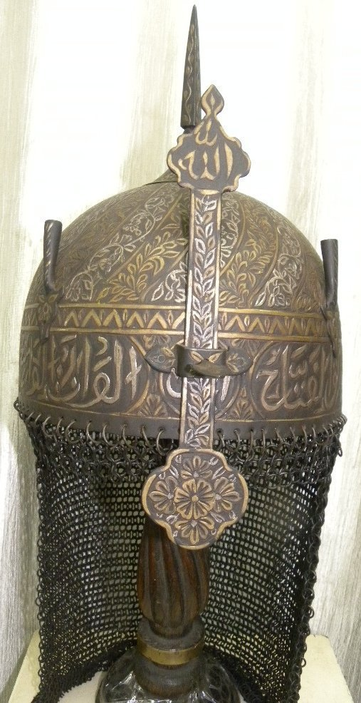 VINTAGE PERSIAN WARRIOR HELMET VINE BANDS CALLIGRAPHY