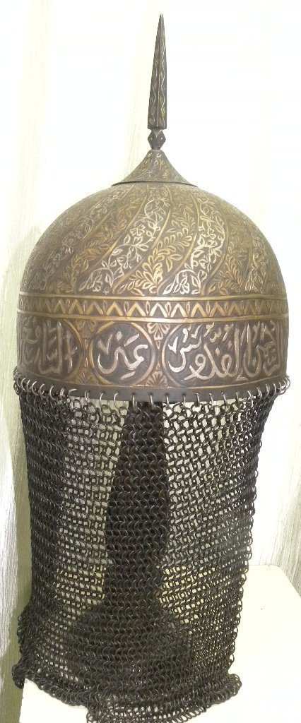 VINTAGE PERSIAN WARRIOR HELMET VINE BANDS CALLIGRAPHY - 2