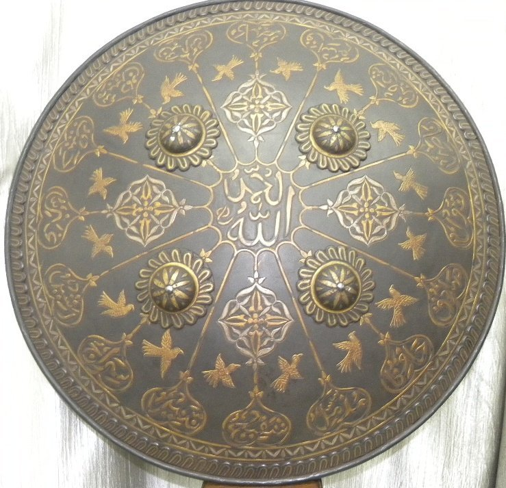 VINTAGE PERSIAN MUGHAL WARRIOR SHIELD 16 BIRD & ARABIC