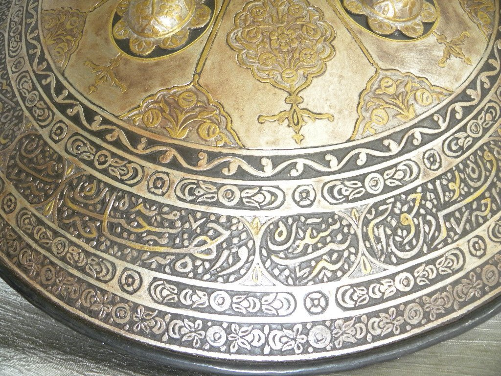 VINTAGE RARE TURKISH  SHIELD ARABIC WRITING - 5