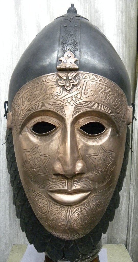 VINTAGE  TURKISH WARRIOR HELMET &FACE / MASK CALIGRAPHY