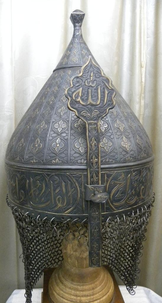 TURKISH WARRIOR HELMET MELON CUT ARABIC WRITING