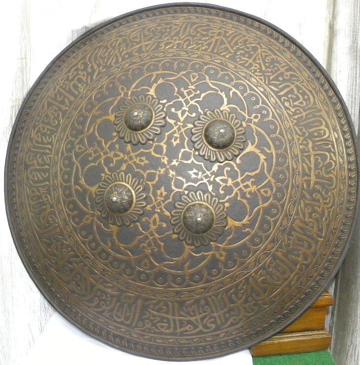 INDO PERSIAN WARRIOR SHIELD ARABIC ENGRAVING RARE