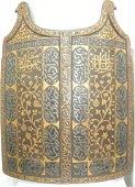 VINTAGE INDIAN / IRANINAN CUIRASS CHAR AINA 4 PLATES