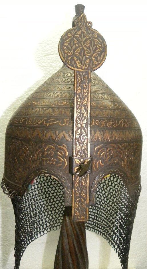 PERSIAN WARRIOR RARE  HELMET HORIZONTAL ARABIC ENGRAVIN