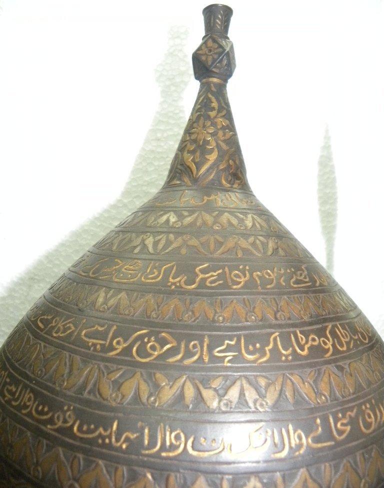 PERSIAN WARRIOR RARE  HELMET HORIZONTAL ARABIC ENGRAVIN - 3