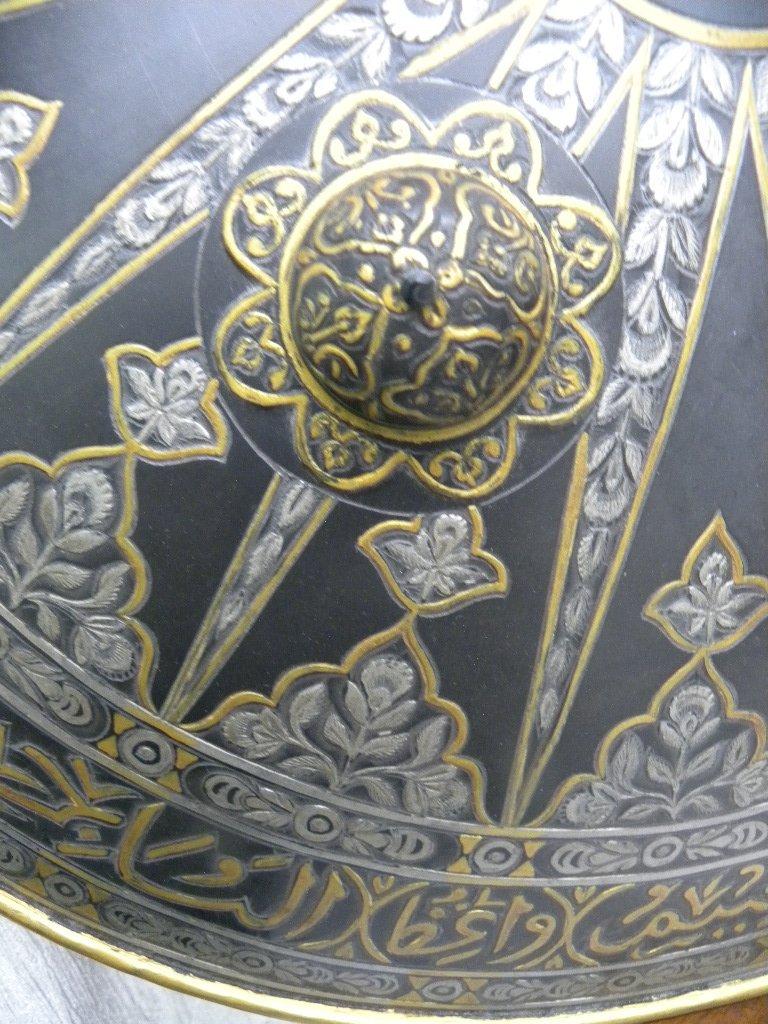 SHIELD MILITERY WARRIOR  PERSIAN SUN  RAYS CALLIGRAPHY - 6