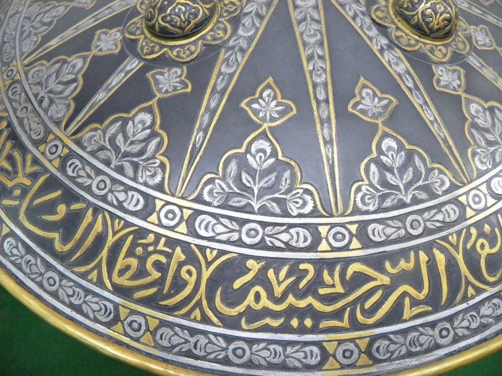 SHIELD MILITERY WARRIOR  PERSIAN SUN  RAYS CALLIGRAPHY - 9