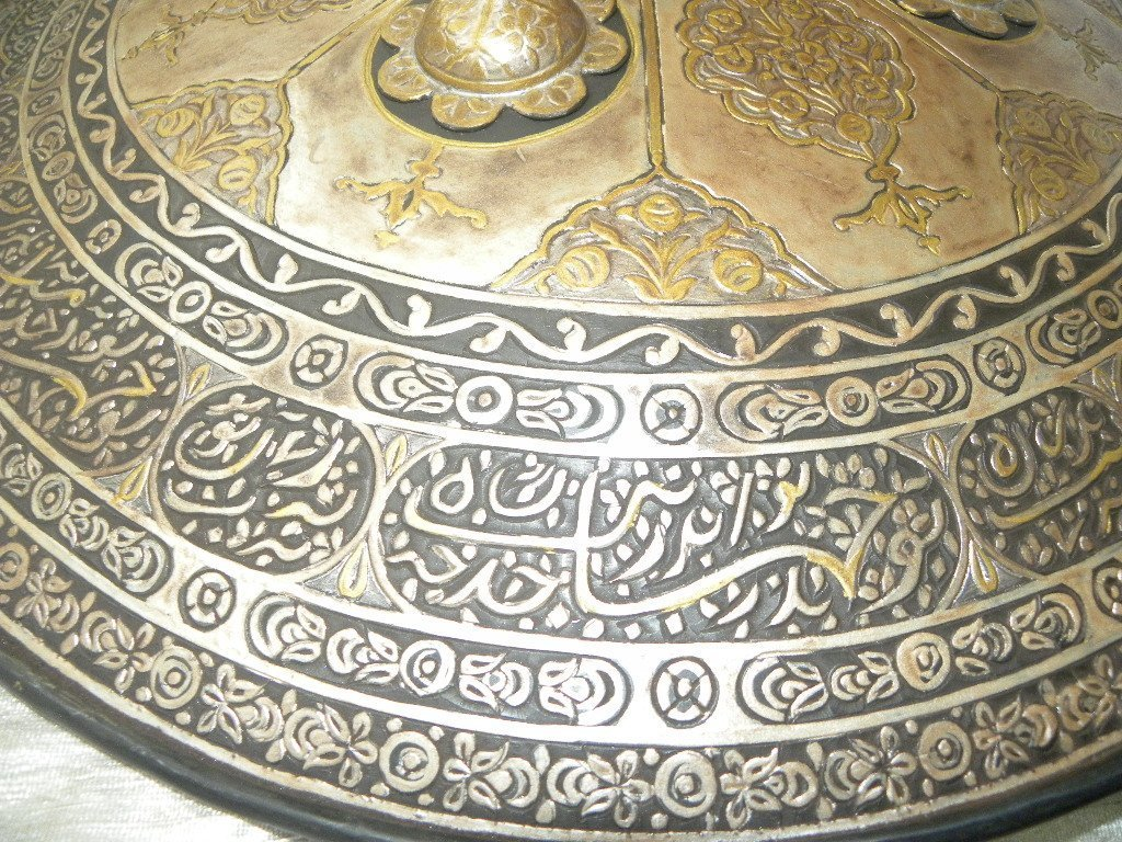 SHIELD MILITERY OTTOMAN CALLIGRAPHY ETCHED - 5