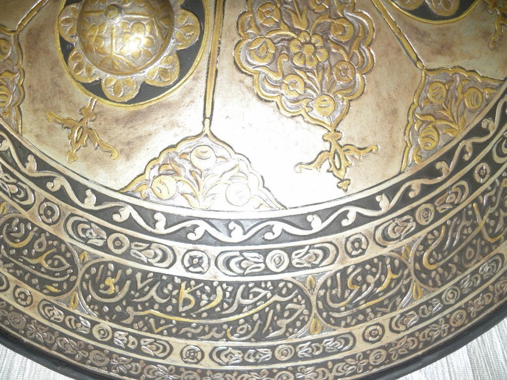 SHIELD MILITERY OTTOMAN CALLIGRAPHY ETCHED - 6