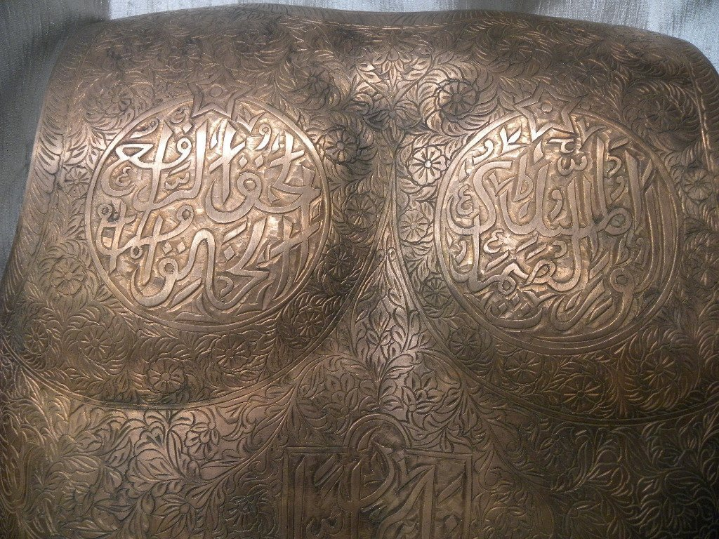 VINTAGE CUIRAS BREST PLATE  MILITERY CALLIGRAPHY ETCHED - 4