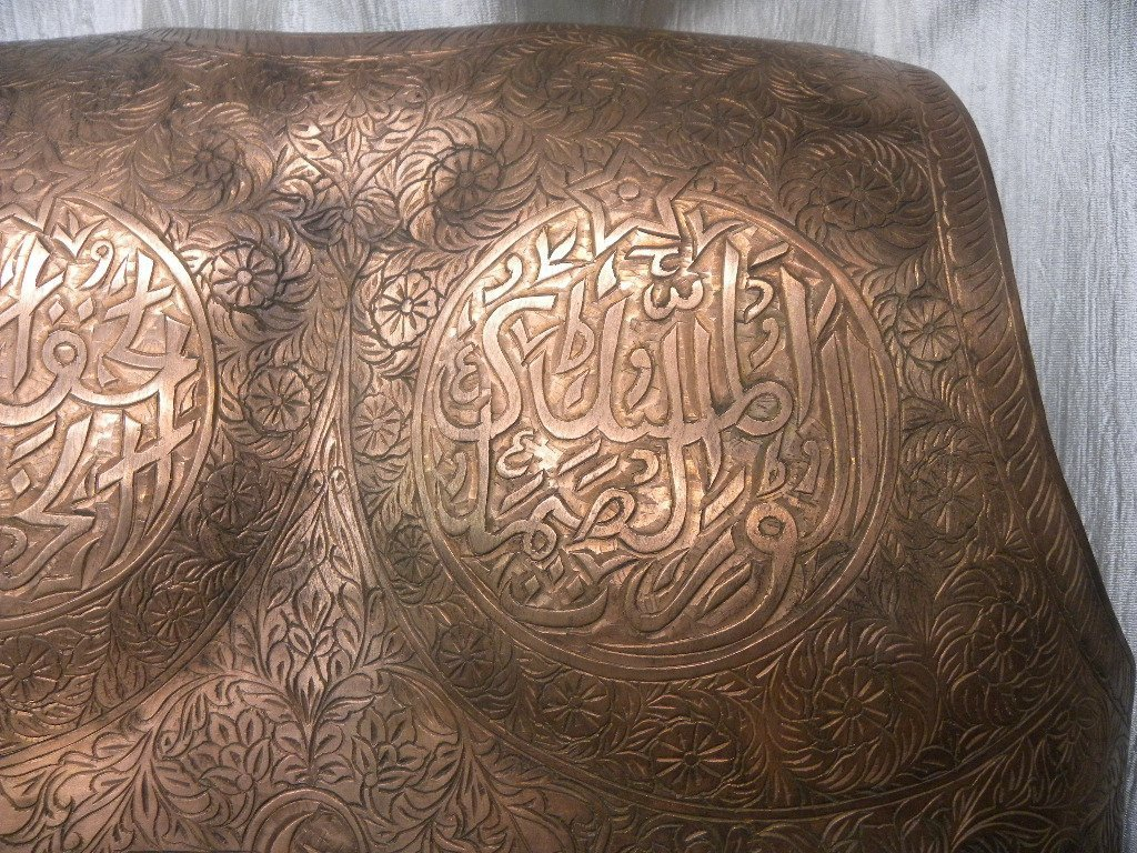 VINTAGE CUIRAS BREST PLATE  MILITERY CALLIGRAPHY ETCHED - 5