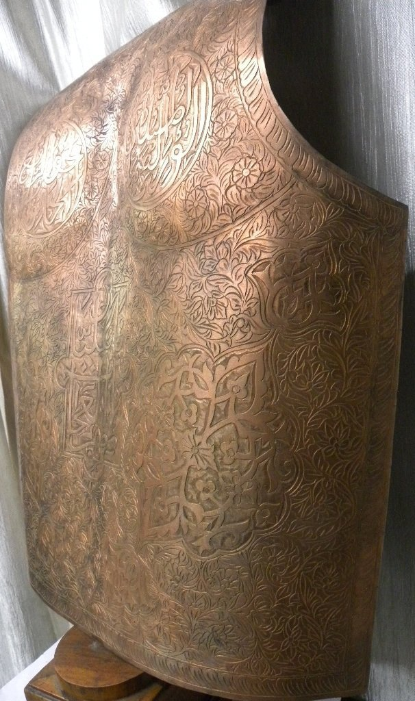 VINTAGE CUIRAS BREST PLATE  MILITERY CALLIGRAPHY ETCHED - 9