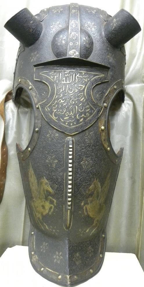MILITERY HORSE MASK PERSIAN CALLIGRAPHY & FIGS ETCHED