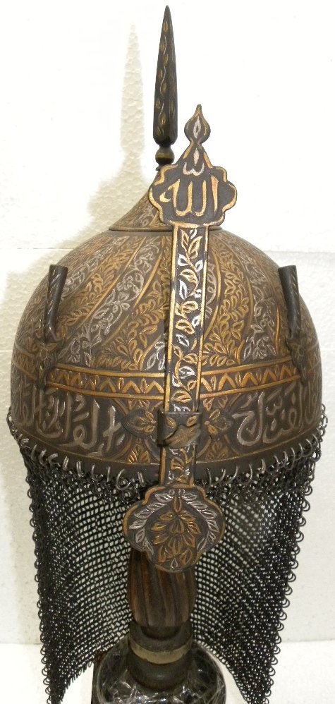 HELMET MILITERY PERSIAN CALLIGRAPHY VINE BANDS ETCHED