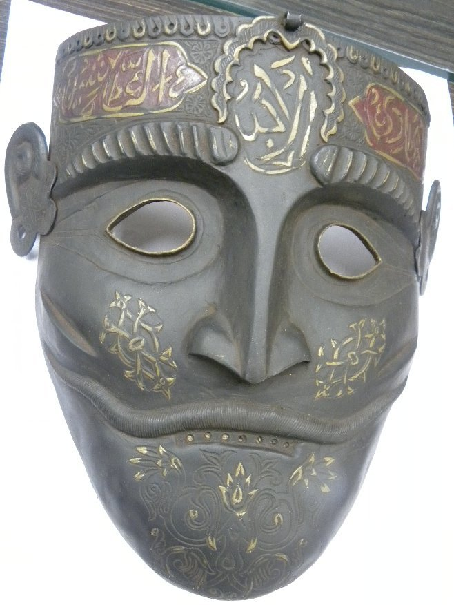 MILITERY WARRIOR FACE MASK  CALLIGRAPHY  ETCHED