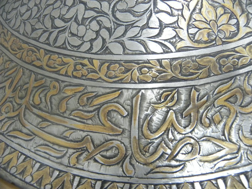 SHIELD MILITERY   WARRIOR PERSIAN CALLIGRAPHY ETCHED - 4