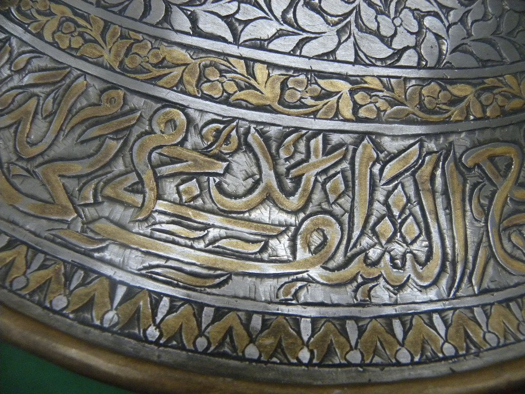 SHIELD MILITERY   WARRIOR PERSIAN CALLIGRAPHY ETCHED - 5