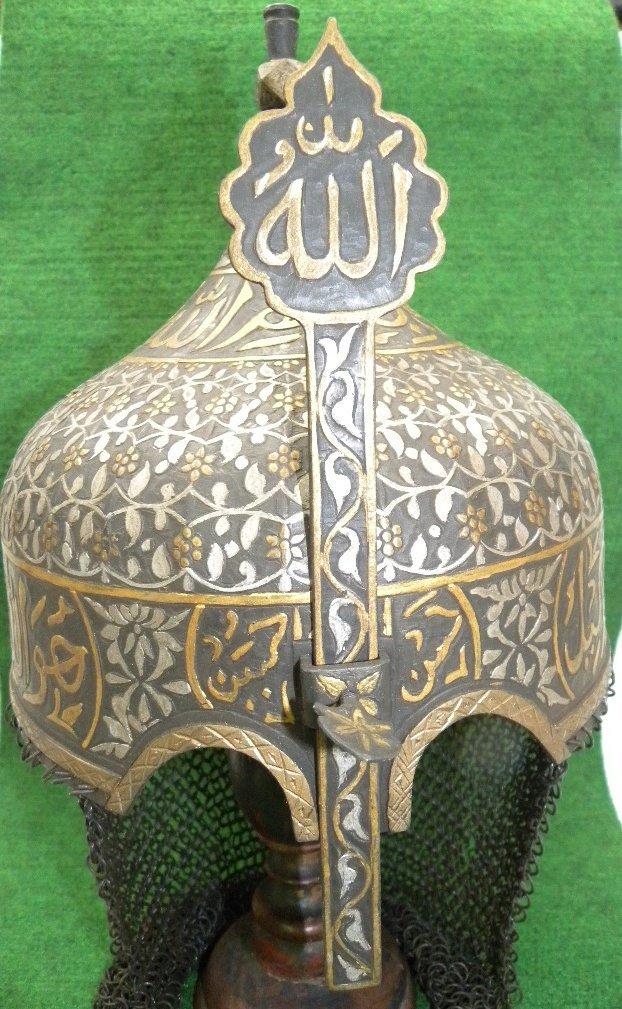 VINTAGE HELMET TURKISH ARABIC CALLIGRAPHY EATCHED
