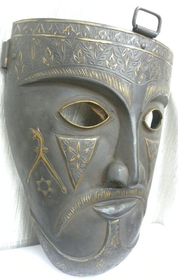 Vintage Islamic Persian Warrior Face Mask rare sign - 2