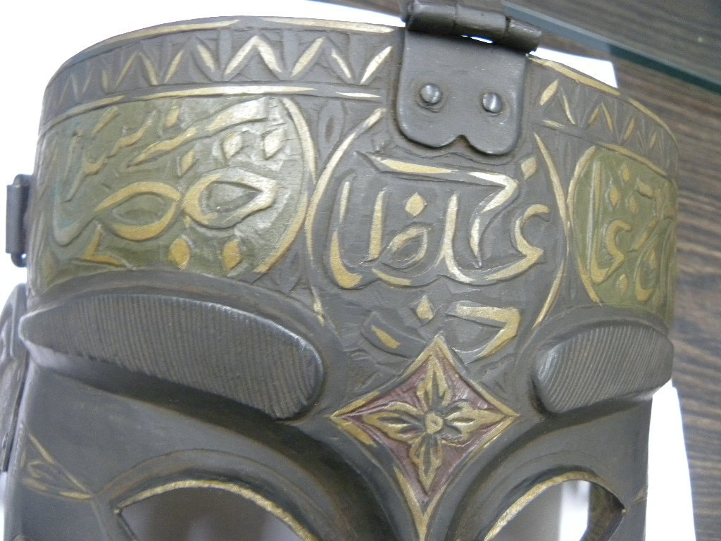 FACE MASK MILITERY WARRIOR ARABIC CALIGRAPHY ETCHED - 7