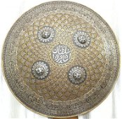 VINTAGE SHIELD MILITERY PERSIAN GOD ALLAH NAME ETCHED