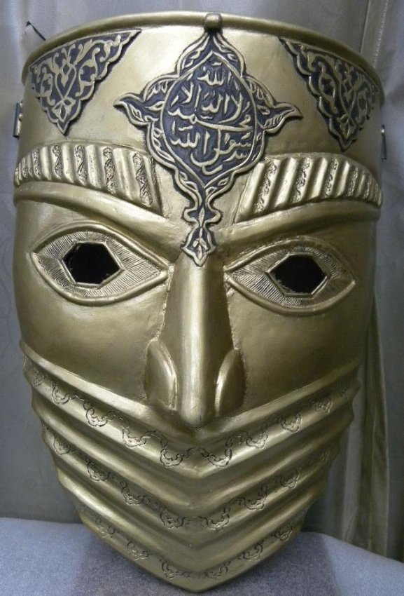 """WARRIOR MASK COVER PAGE """"THE ARTS OF MUSLIM KNIGHT"""" - 2"""