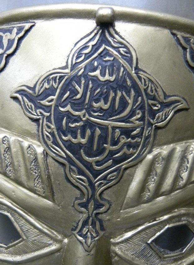 """WARRIOR MASK COVER PAGE """"THE ARTS OF MUSLIM KNIGHT"""" - 3"""